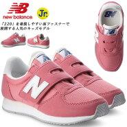 ☆ニューバランス子供靴スニーカーキッズシューズマジックテープカジュアルピンクジュニアKV220CPYnewbalanceあす楽