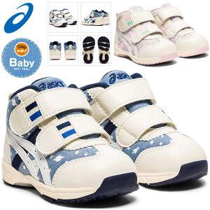 ☆アシックス ベビー シューズ 靴 キッズ GD.RUNNER BABY CT-MID 4 1144A200 asics スクスク 子供靴 送料無料 あす楽 ジュニア 401 501