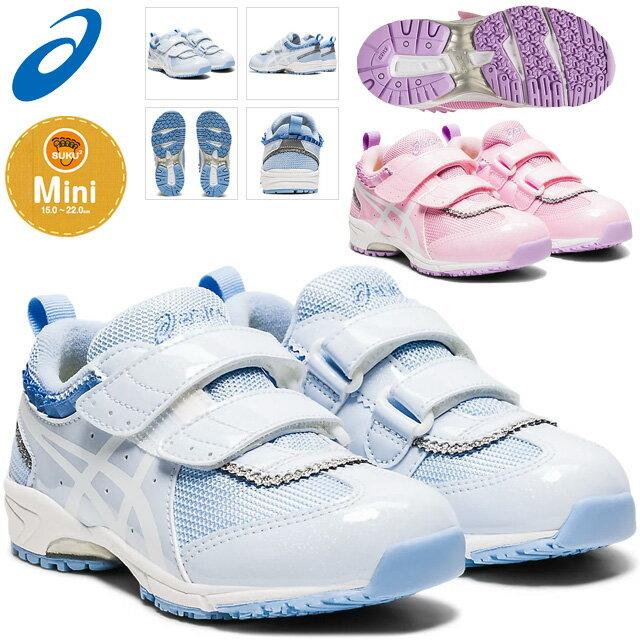 靴, スニーカー  FR2 2 1144A175 asics