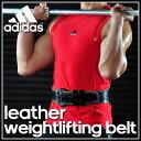 ポイント10倍! adidas (アディダス) フィットネス トレーニング 用品 ADGB12236 レザー ウエイトリフティング ベルト 【XXLサイズ】 筋トレ ジム