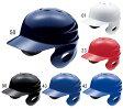 アシックス (asics) ジュニア 軟式用バッティングヘルメット BPB540軟式野球 ヘルメット