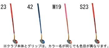 asics(アシックス)グラウンドゴルフGGG179ツインカーブS(一般左打者専用)