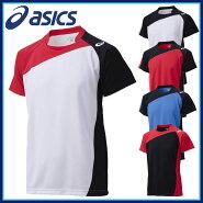 asics(アシックス)バレーボールXW1321ゲームシャツHS半袖ゲームウェア吸汗速乾UVケア【ジュニアサイズ対応】