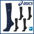 asics (アシックス) バレーボール XWS623 ワンポイントハイソックス くつ下 靴下
