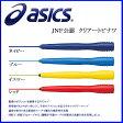 asics (アシックス) JNF公認 クリアートビナワ なわとび 91-130
