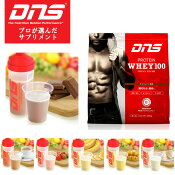 is-whey100