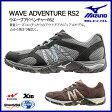 MIZUNO (ミズノ) ウォーキング シューズ B1GA1510 WAVE ADVENTURE RS2 ウエーブアドベンチャーRS2 アウトドア 登山 カジュアル