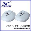 MIZUNO (ミズノ) 空手 23JHA65201 インス...