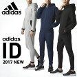 ☆アディダス メンズ ニット フルジップ パーカー クォーターニット ジャージ 上下セットアップ adidas ID DJP60 DJP58 あす楽