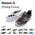 ☆☆Reebok (リーボック) Z PUMP FUSION スニーカー 空気で足を密着 ローカット スポーツ シューズ ジーポンプ フュージョン ゼットポンプ