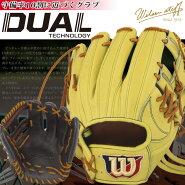 ☆ウィルソン硬式グラブ内野手用デュアルDUAL日本製ウィルソンスタッフライムブラックWTAHWDD6H野球Wilsonあす楽