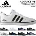 ☆アディダス スニーカー ADIPACE VS コートスタイル adidas シューズ アディペース 靴 ローカット カ
