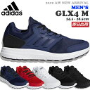 ☆アディダス シューズ メンズ ランニングシューズ スニーカー メンズ GLX 4 M ジーエルエックス 運動靴 カジュ