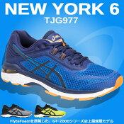 ☆アシックスランニングシューズニューヨーク6メンズフルマラソンGT-2000NEWYORK6TJG977asics送料無料