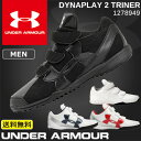 アンダーアーマー 野球 トレーニングシューズ UA ダイナプレイトレーナー ローカット アップシューズ 1278949 UNDER ARMOUR