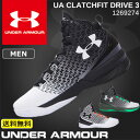 アンダーアーマー バスケットボールシューズ UA クラッチフィットドライブ3 ミッドカット バッシュ 1269274 UNDER ARMOUR