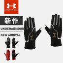 アンダーアーマー 野球 走塁用 グローブ 両手 UA ベースランナー 合成皮革 手袋 EBB2230 UNDER ARMOUR