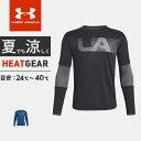 ネコポス アンダーアーマー ジュニア Tシャツ 長袖 ロンT UA テック ロングスリーブ ヒートギア ルーズ トレーニング マラソン ランニング ゴルフ 1318200 男の子