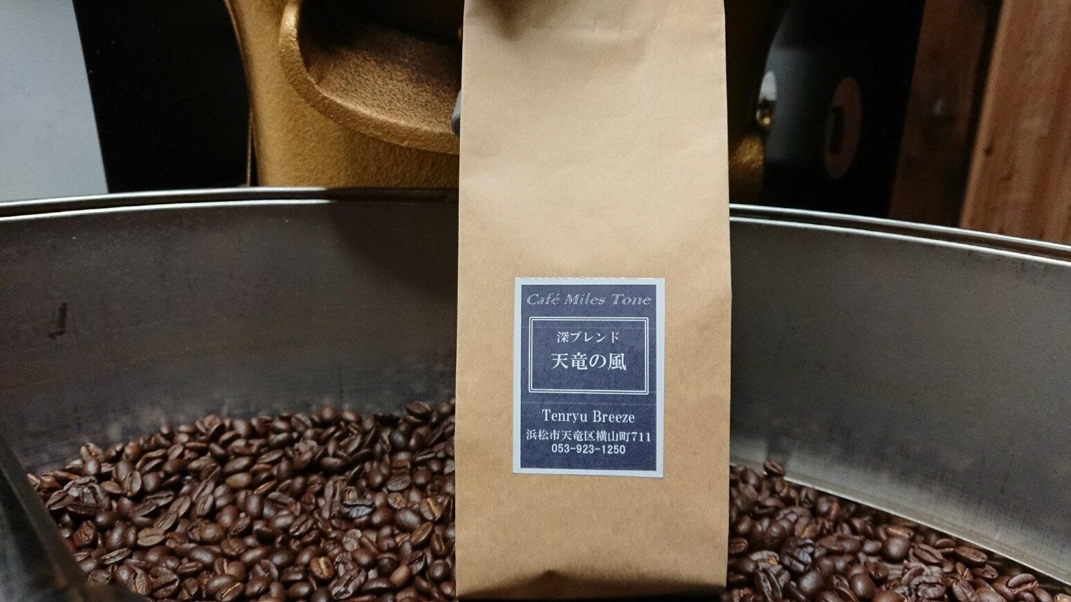 コーヒー, コーヒー豆  Tenryu Breeze 200g