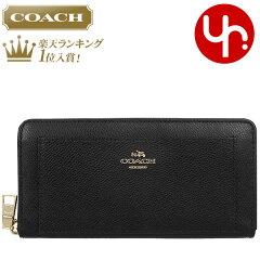 コーチ COACH 財布 長財布 レビューを書くと次回送料無料 F52648 ブラック コーチ…