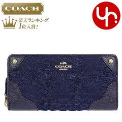 コーチ COACH 財布 長財布 レビューを書くと次回送料無料 F53781 デニム コーチ …