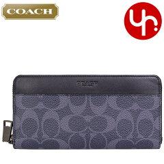 コーチ COACH 財布 長財布 レビューを書くと次回送料無料 F75000 デニム コーチ …