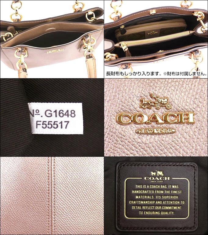コーチ COACH F55517 メタリック エキゾチック トリム レザー ミネッタ クロスボディー 2wayバッグ