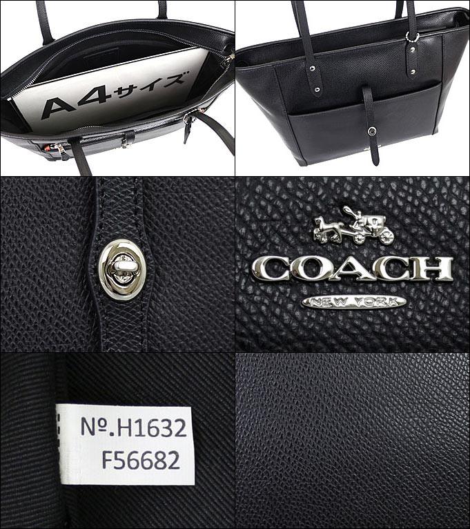 コーチ COACH F56682 ラグジュアリー クロスグレイン レザー シティー ジップ トップ トート ウィズ フローラル プリント ポーチ