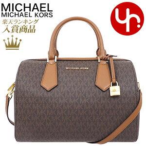 4b4295400730 マイケルコースバック ハンドバッグ - 価格.com