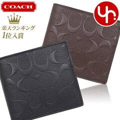 quality design ff118 a2e6f コーチ 財布 メンズ 二つ折り激安セール楽天ショップ
