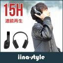 iina-style ヘッドホン Bluetooth 高音質 iPhone8 iPhoneX Android スマホ 対応 ブルートゥース 通話可能 ヘッドホン ワイヤレス aptX ワイヤレスヘッドホン ヘッドフォン おしゃれ 密閉型 bluetoothヘッドホン ヘッドセット 通話 マイク 搭載 折りたたみ式 IS-BTHP01A