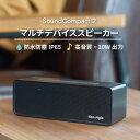 【大出力×重低音×高音質】 コスパ最強 Bluetooth