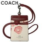 【メール便送料無料】 コーチ COACH レディース 小物 カードケース F39055 QBO2B(チョーク レッド)