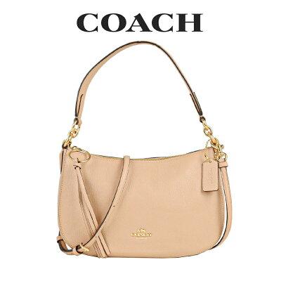 50代の女性にオススメCOACH(コーチ)のレディースバッグ