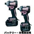 マキタ 14.4V 充電式インパクトドライバ TD160DZP 【本体のみ】 ピンク  ※充電器、バッテリーは別売です。