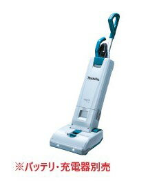 makita(マキタ)『充電式アップライトクリーナ(VC560DZ)』