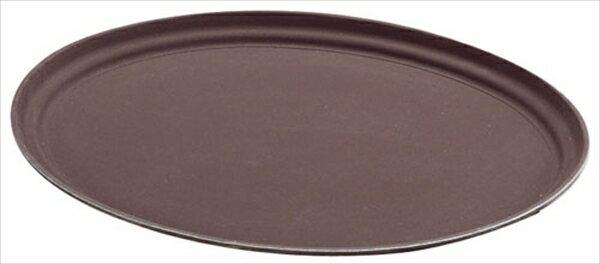 CAMBRO  キャンブロ 小判型ノンスリップトレー  2700CT  6-0761-0502  ENV04270