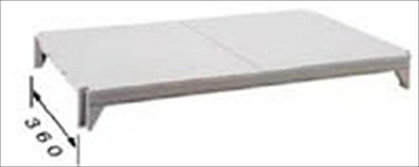 CAMBRO  360ソリッド型 シェルフプレートキット  CPSK1448S1  6-1056-0805  DKY1605