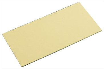 住ベテクノプラスチック 住友 カラーソフトまな板 厚さ8タイプ CS−535 ベージュ 6-0340-0216 AMN9321