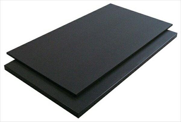 天領まな板  ハイコントラストまな板  K1 30  6-0332-0803  AMNF003