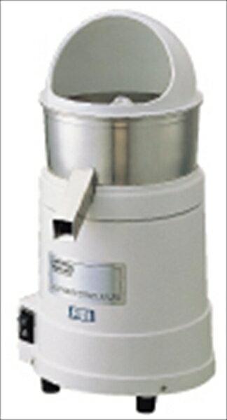エフ・エム・アイ  FMI シトラスジューサー JC4000    6-0819-1901  FST03
