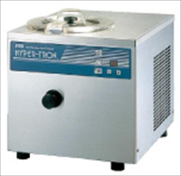 エフ・エム・アイ  FMI 小型アイスクリームフリーザー  HTF−3  6-0835-0801  FAIB4
