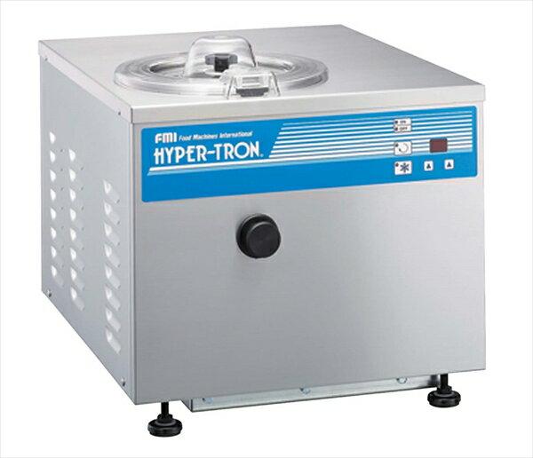 エフ・エム・アイ  FMI 小型アイスクリームフリーザー  HTF−6N  6-0835-0701  FAIG101