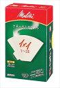 Melitta メリタ アロマジック Nホワイトペーパー [1×1G(100枚入)] [7-0851-0901] FKCG401