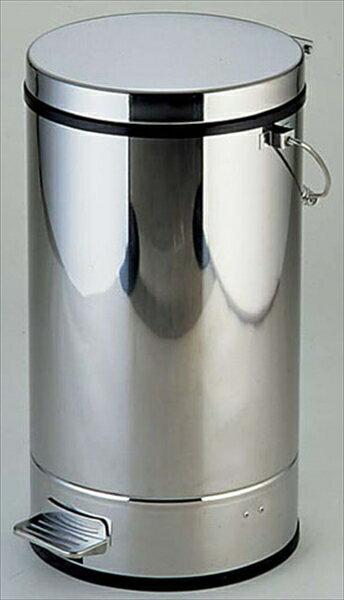 遠藤商事  SA18−0ペダルボックス  P−3型A 中缶なし 23L  6-1272-0201  KPD0601
