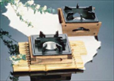 遠藤商事 アルミ 民芸調コンロ(固形燃料皿付) 大 6-1950-1301 QKV08001