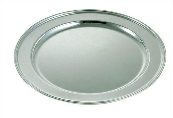 早川器物  真鍮ブラスシルバー 丸肉皿  32インチ  6-1567-0712  TNK01032