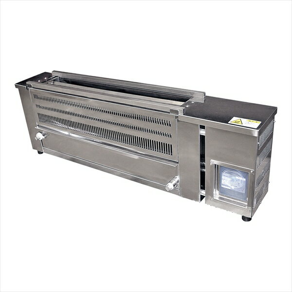 カジワラキッチンサプライ  電気式焼き鳥器  KYT−600  6-0683-0101  DYK7701