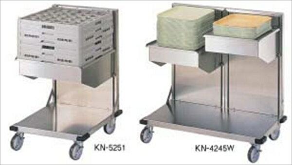 日本洗浄機  オープンリフト型ディスペンサー  KN−4245  6-0775-0401  HDI31424
