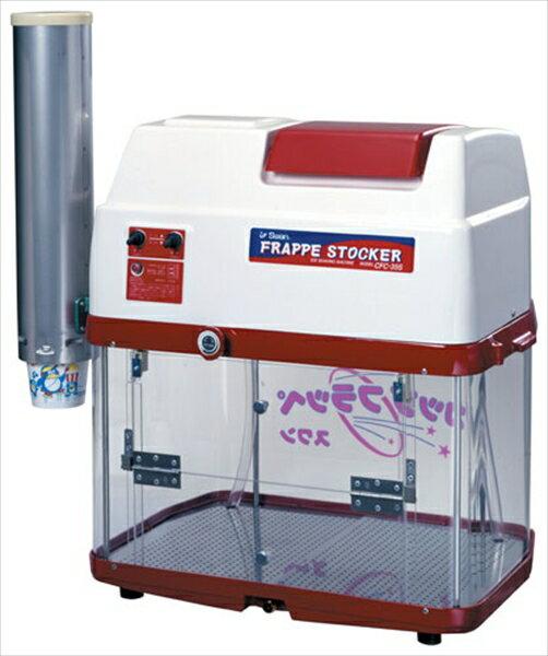 池永鉄工  スワン電動式ストッカー付アイスシェーバー  CFC−35S(バラ氷専用)  6-0841-0901  FAIA7